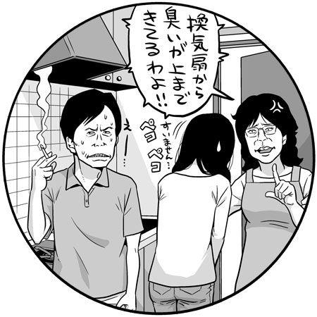 https://livedoor.blogimg.jp/bonnchann/imgs/a/4/a4d5f096.jpg