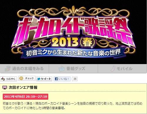 http://livedoor.blogimg.jp/bonnchann/imgs/f/5/f565369d.jpg