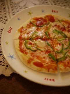 ピザできた