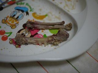 骨肉もキレイに