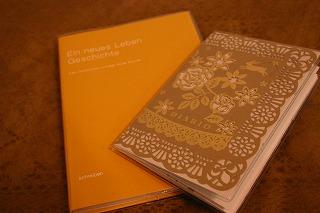 手帳2010