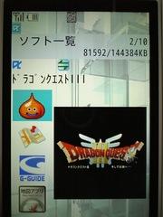 b70970b0.jpg