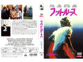 【映画】ダンス映画ベスト20