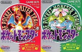 【調査】2、30代が子どもの頃にハマったゲームランキング! 3位、2位は「マリオ」、1位は「ポケモン」