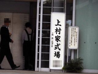 【川崎】女子高生サポートセンター代表「『川崎中学生殺害事件に極刑を』という署名に賛同しないで。排除しない一番大切なことです」★4