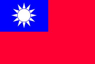 台湾人について教えてくれ