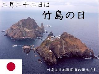 CIAも米国務省も地図を竹島に 韓国人「我々が世界で孤立してる?」