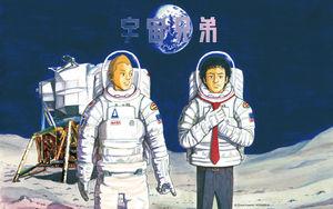 【求人】JAXA、人工衛星と交信する「宇宙バイト」募集 未経験OK!日給3万円