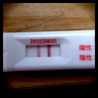 女性が主導権を握れる「コンドーム」以外の避妊法 ← 今日安全日なの級の地雷だろ