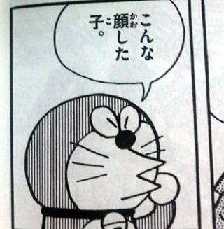 海賊版「トンチャモン」から20年……韓国でも大人気『ドラえもん』の知られざる過去