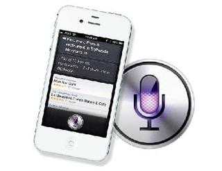 Siri 「おれっち、友だち……Apple Watch?ちょっと、私は妖怪ではありませんよ!」