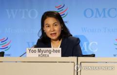 韓国ユ・ミョンヒ「日本は重要な加盟国、支持要請続ける」 WTO事務局長選