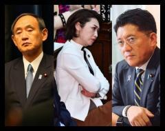 菅政権の国会延長拒否で 首相、三原じゅん子氏、平井卓也大臣「10年前の投稿」がブーメランに!