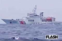 尖閣諸島で中国海警局が日本漁船を「煽りまくり」4時間