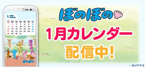 ブログ用 (2)
