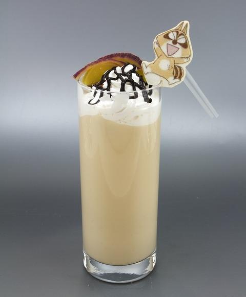 アライグマくんのミルクティー++