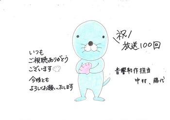 023音響制作担当 中村梨沙さん、藤代早紀さん+