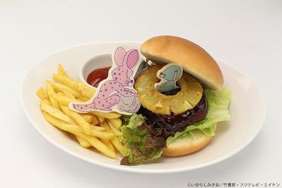 もうだめだ~パイナップルハンバーガー