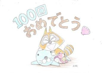 024作画監督 西阪晃子さん+