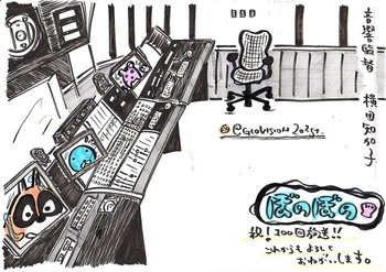 033音響監督 横田千加子さん+