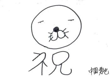 022脚本 中園勇也さん+