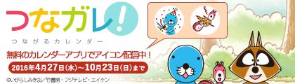 bono_banner_420×120