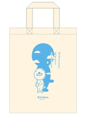 0117_bonobono_tote++