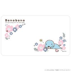 BNblog_masuku_3