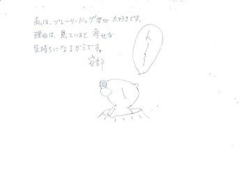 001録音調整 安部雅博さん+