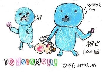 028シリーズ構成 広田光毅さん-2+