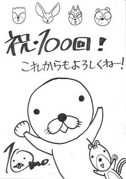 017ショーねえちゃん 役 重松朋さん+