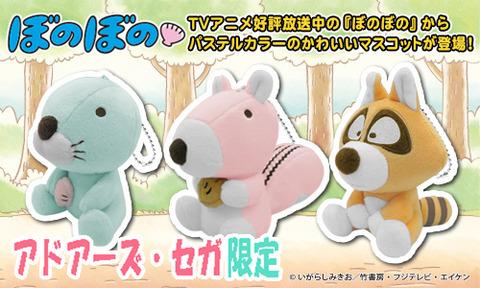 twitter_mascot_