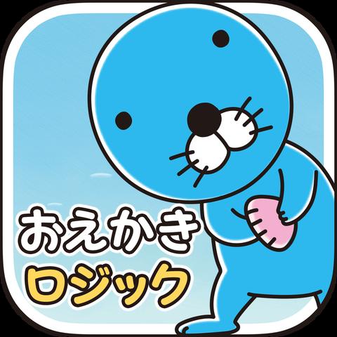 icon_HP記載用