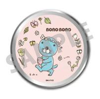 BNblog_sticker_1
