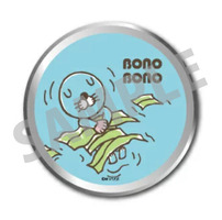 BNblog_sticker_3