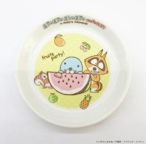 グッズ①_豆皿