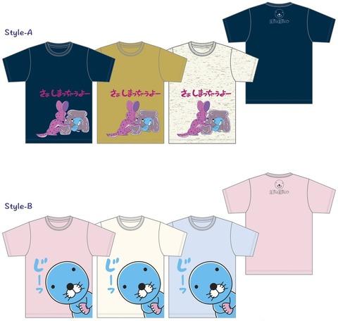 天竺TシャツⅢ