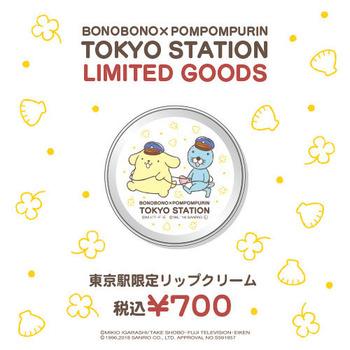 BNP_tokyo_sns_items-5