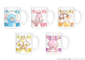 arma_mug