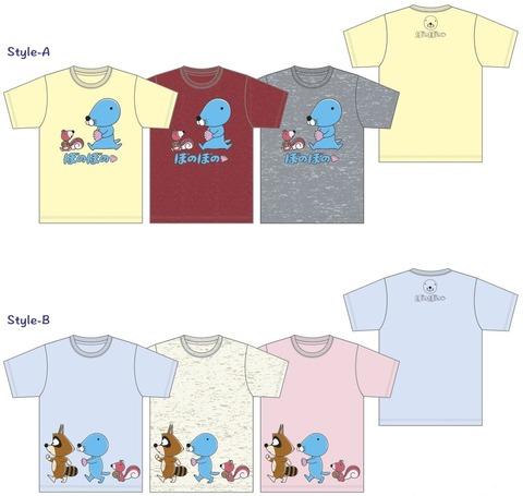 天竺TシャツⅠ