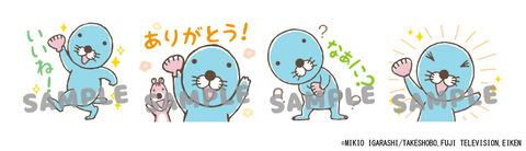 stamp_m_1_s