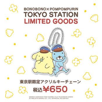 BNP_tokyo_sns_items-3
