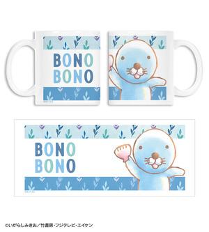 bono_mug_release_01