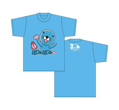 ぼのぼのTシャツ(バンザイ/ブルー)