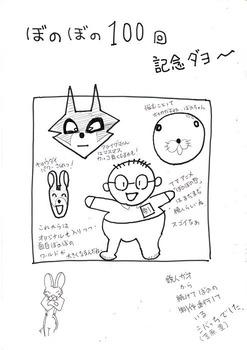 018制作進行 芝原豊さん+