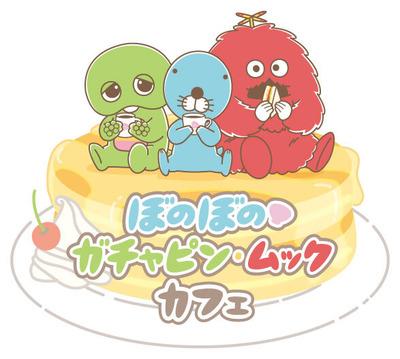 0212BNGM_pancake