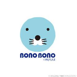 bono511_02