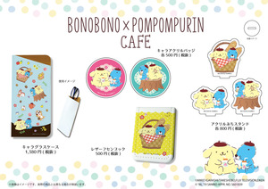 【POP】「ぼのぼの×ポムポムプリン」-01