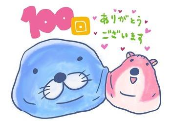 021色彩設計 千代間由佳さん+