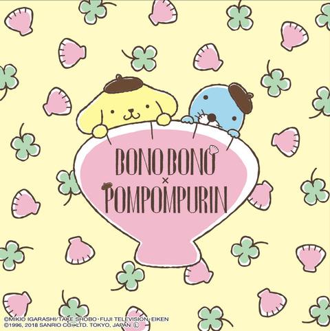 0126_bonopurin1006_fin